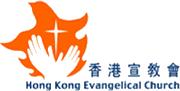 hkec_logo.fw
